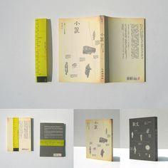 《九歌100年小說選》《九歌100年散文選》