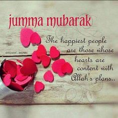 Jumma Mubarak Images, SMS ideas, Messages, Quotes and Wishes Ramzan Mubarak Quotes, Juma Mubarak Quotes, Juma Mubarak Images, Ramzan Mubarak Image, Jumat Mubarak, Jummah Mubarak Dua, Best Islamic Quotes, Beautiful Islamic Quotes, Beautiful Gif