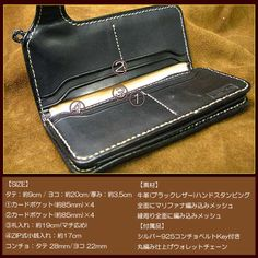 CRAFTH -Leather Silver- | Rakuten Global Market: Craftsman total hand-sewn entirely marijuana embroidered side mesh finishing stamping シルバーコンチョ cowhide black leather long wallet / purse ベルトキー crochet wallet chain with fully equipped