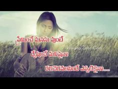 Heart touching good night quotes in telugu cute romantic good heart touching love quotes in telugu all creative words httppositivelifemagazine ccuart Gallery
