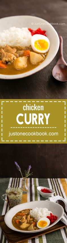 Delicious Japanese chicken curry recipe for a quick weeknight dinner. Made with homemade roux and garnish with soft boiled egg. Japanese Chicken Curry, Japanese Curry, Easy Japanese Recipes, Japanese Dishes, Japanese Food, Sauce Supreme, Indian Food Recipes, Asian Recipes, Cassoulet