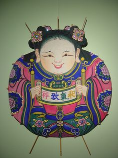 Chinese kites 敦煌展