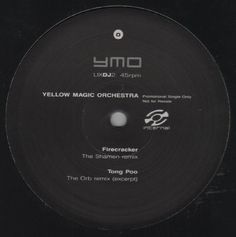 """Yellow Magic Orchestra - Multiples, 12"""" promo, Shamen, 808 State and Orb remixes #vinyl"""