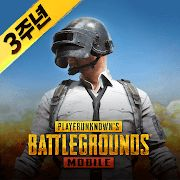 PUBG MOBILE (KR) is a Battle Royale Game kind endurance game where various clients battle against each other dependent on their own strategy with assorted guns and things to be the last one standing. PUBG MOBILE (KR) is a multi-play game contribution allowed to-play one-in-one matches and group matches and holds esports each season getting assorted attractions Battle Royale Game, Rhythm Games, Esports, Games To Play, Hold On, Novels, India, Guns, Korean