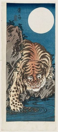 Keisai Eisen: Tiger and Full Moon - Museum of Fine Arts