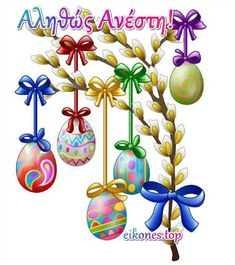 Easter eggs decorated hanging on a tree branch vector image on VectorStock Happy Easter Wishes, Happy Easter Day, Easter Tree, Easter Eggs, Happy Easter Pictures Inspiration, Happy Easter Wallpaper, Diy Ostern, Egg Decorating, Vintage Easter