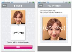 The word. team is split on emoticons. Half the team loves them, the other half thinks they are ridiculous and make business emails seem like texts between middle schoolers. But, all of us here at word. agree that Takuto Onishi's app that turns pictures of your face into emoticons is pretty awesome for professionals and middle schoolers alike. #word