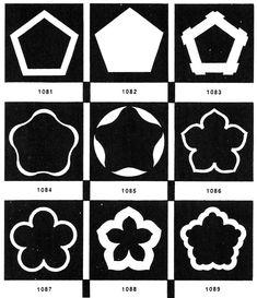 Japanese emblems