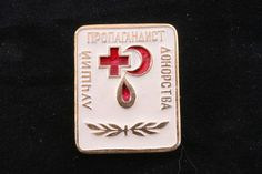 Soviet Red Cross Best Propogandist Donation Donor Blood Badge Pin Medal Gold