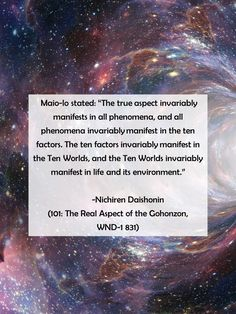 #Gosho 101: The Real Aspect of the Gohonzon, WND-1 831