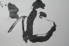 石井 誠 さん、書道界の芥川賞 手島右卿(てしまゆうけい)賞を受賞! :: 絵本カフェ holo holo 日記|yaplog!(ヤプログ!)byGMO