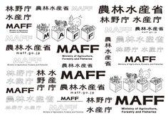 good design company | 農林水産省