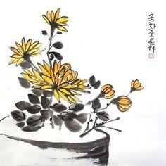 캘리그라피 수업 / 화요반 : 네이버 블로그 Japanese Ink Painting, Chinese Painting, Watercolor Wallpaper, Watercolor Paintings, Chrysanthemum Drawing, Japanese Landscape, Chinese Brush, Ikebana, Fabric Painting