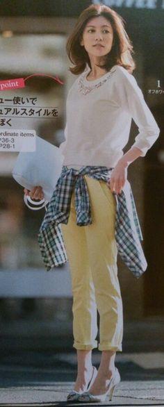 green check & yellow pants