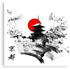 Kyoto Japan Old Capital Canvas Print