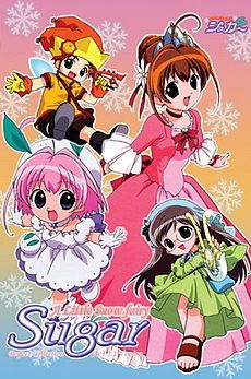 Day 5.) Anime you're ashamed you enjoyed: A Little Snow Fairy Sugar