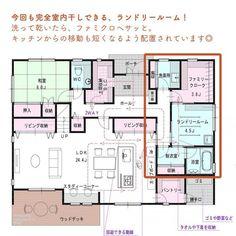Home Goods, Floor Plans, Diagram, How To Plan, Room, House, Design, Home Decor, Bedroom