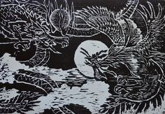 "Handmade woodblock print of Dragon and Phoenix dueling in a nighttime sky with full moon.  Printed in black ink on Rives BFK lightweight paper.  Edition available.  Size is approximately 12"" x 14""."