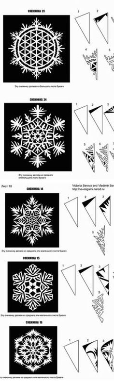 Tutorial to make beautiful snowflakes, paper. Paper Snowflake Patterns, Snowflake Template, Paper Snowflakes, Snowflake Designs, Origami And Kirigami, Origami Paper, Diy Paper, Paper Art, Paper Crafts