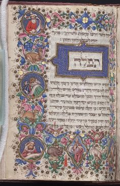 Psalms, Job, Proverbs Call Number: Beinecke MS 409  (Request the physical item to view in our reading room) Language: Hebrew Date:1467
