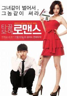 7 of 10 | Queen of the Night (2013) Korean Movie - Romantic Comedy