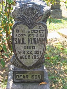 (going) The Extra Yad: Tombstone Tuesday: Saul Kurman, Montefiore Cemetery, Queens, NY