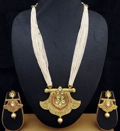 1gm Gold Plated Ruby Royal Indian Queen Heritage Design Necklace Earrings 3p Set #ShouryaExports #EthnicandContemporary Modern Jewelry, Gold Jewelry, Jewellery, Royal Indian, Indian Necklace, Gold Plated Necklace, Gold Set, Diamond Design, Diamond Heart