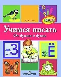 first books