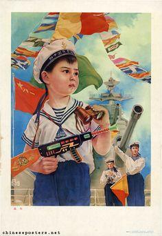 Çin'in askeri afişlerde Kadınlar ve çocuklar. Uzak Doğu. propagandanın tarihi
