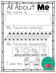 All about me printable back to school activities no prep pack for Kindergarten
