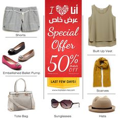 LAST FEW DAYS! Special Offer - 50% off on selected lines! Enjoy the superb discount at all Matalan Stores! Hurry and visit our nearest store whilst stocks last!!  www.matalan-me.com  #Matalanme #SpecialOffer #Sale #PartSale #Offer #Ladies #Promotion #UAE #JORDAN #OMAN #BAHRAIN #QATAR #Fashion #Trend #GoodQuality #GreatPrice #MakesFashionSense