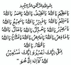 Dua for any good n hallal fulfillment http://www.meem.freeuk.com/Special.html