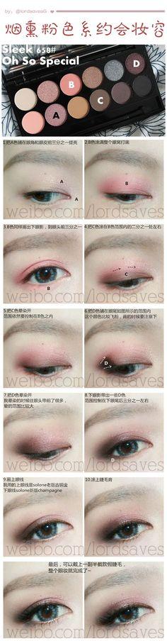 Chinese make up tutorial                                                                                                                                                                                 More #Japanesemakeup