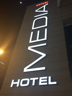 Media One hotel. An innovating hotel with a totally new vibe