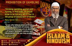 """""""Drinking, gambling, women and hunting, in that order, he should know to be the very worst four in the group of (vices) born of desire."""" Manu Smriti 7: 50 """"O you who believe! Intoxicants and gambling, (dedication of) stones, and (divination by) arrows, are an abomination – of Satan's handiwork; eschew such (abomination), that you may prosper."""" Al Qur'aan 5: 90 Hunting, Believe, Baseball Cards, Hinduism, Arrows, Satan, Drinking, Stones, Group"""