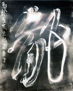 Art Basel Wang Dongling Dragon (2), 2013