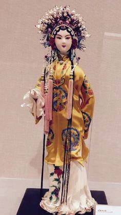 Royal Lady Yang of Tang Dynasty as presented in Beijing Opera - traditional Chinese cloth figurine Opera, Theatre Costumes, Traditional Chinese, China Fashion, Chinese Art, Beijing, Asian Art, Costume Design, Princess Zelda