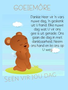 Goeie More, Afrikaans Quotes, Good Morning Wishes, Messages, Words, Amanda, Lisa, Inspirational