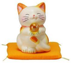 Maneki-neko, Lucky Cat Coin Bank Figurine Made of Japanese Pottery 3.7 Inches Tall, with Futon Bedding (Yellow) by Sun Art de Sun Art, http://www.amazon.fr/dp/B00OE852Z2/ref=cm_sw_r_pi_dp_XOVDub0FTFHE5