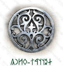 Metal Art, Wood Art, Ornament Crafts, Ornaments, Earth Sun And Moon, Tattoo Mama, Rune Tattoo, In A Little While, Family Roots