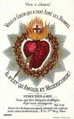 On the Mystery of the Sacred Heart  ... http://corjesusacratissimum.org/2014/01/god-now-has-a-human-heart/