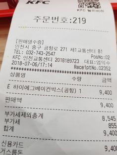 인천 공항 나들이