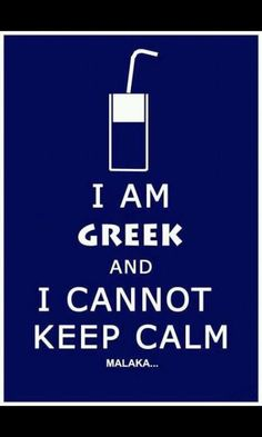 True I Can Not, Family History, Keep Calm, Greece, Funny, Travel, Style, Greece Country, Swag