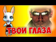 Pikachu, Poster, Fictional Characters, Garden Ideas, Hairstyles, Youtube, Art, Recipes, Deko