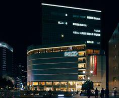 Parco department store in Sendai - Copyright Sami Hurmerinta. Sendai, Travel Images, Department Store, Japan, Japanese Dishes