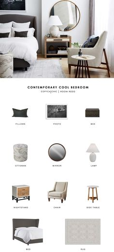 Copy Cat Chic Room Redo | Contemporary Cool Bedroom | Copy Cat Chic | Bloglovin'