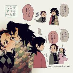 Otaku Anime, Anime Art, Demon Slayer, Anime Ships, Art Drawings, Fan Art, Cartoon, Comics, Cute