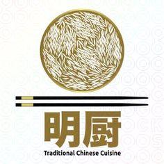 ASIAN CHINESE FOOD #logo