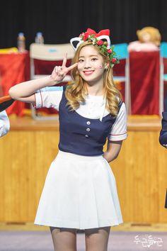 Dahyun at DuckDuckGo