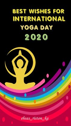 Yoga Day, International Day, Wish, Smile, Movie Posters, Movies, Photography, Photograph, Films